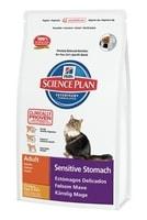 Hill's Feline Dry Sensitive Stomach 1,5kg