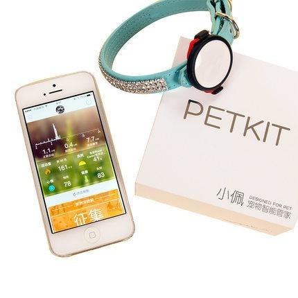 PetKit P2 monitor aktivity pro psy a kočky - 30 dnů na vyzkoušení